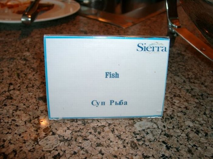 Смешное меню в египетском ресторане (17 фото)