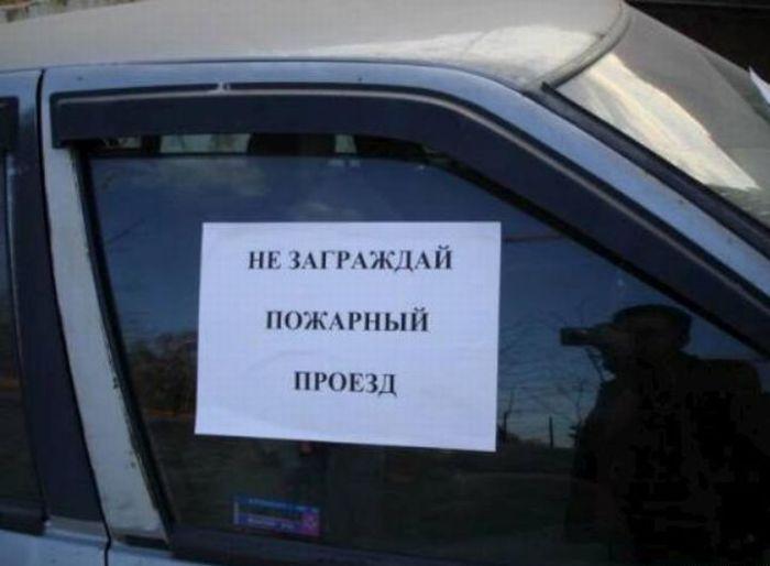 Комунальщики против водителей (3 фото)