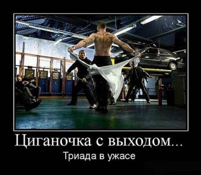 перевозчик )