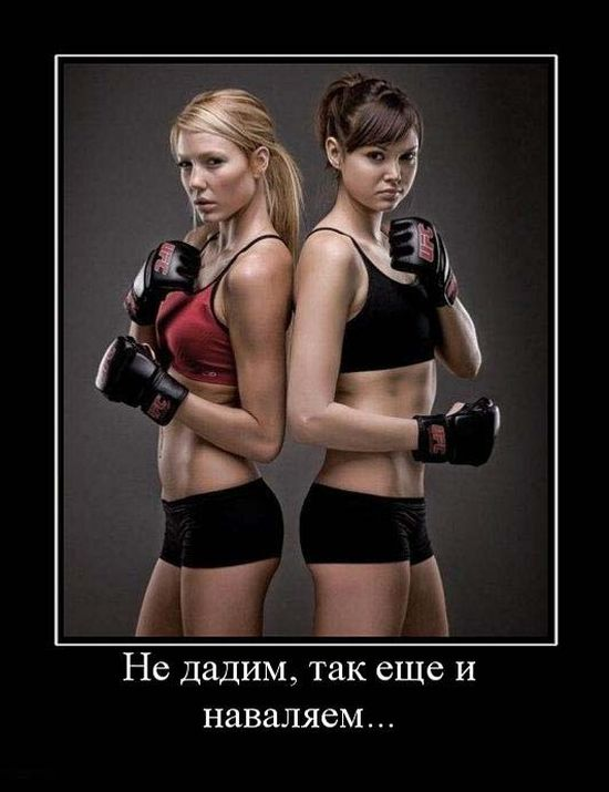 демотиваторы для боксеров человек, которого напрямую