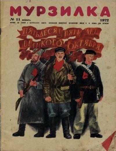 Городские легенды советской эпохи (24 фото + текст)