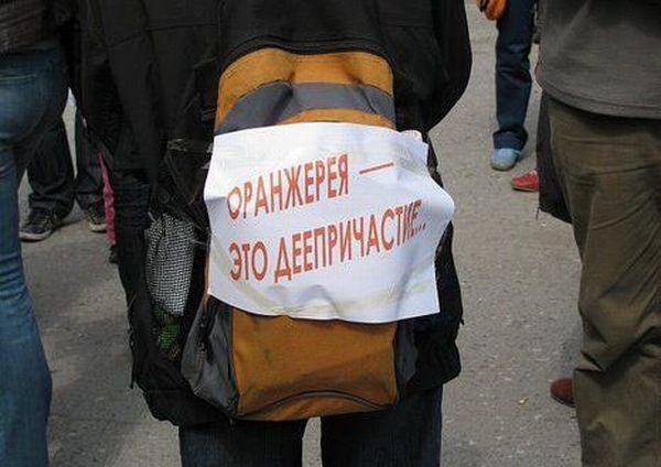 http://ru.trinixy.ru/pics4/20100504/monstraciya_02.jpg