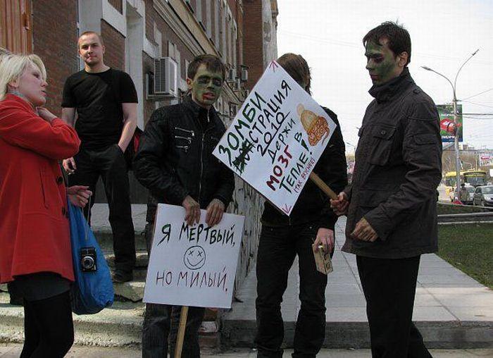 http://ru.trinixy.ru/pics4/20100504/monstraciya_03.jpg