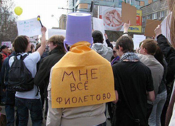 http://ru.trinixy.ru/pics4/20100504/monstraciya_05.jpg