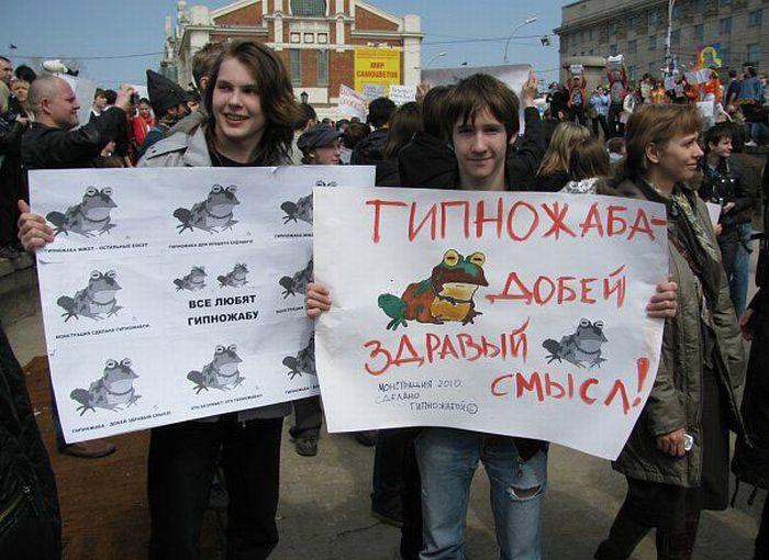 http://ru.trinixy.ru/pics4/20100504/monstraciya_06.jpg