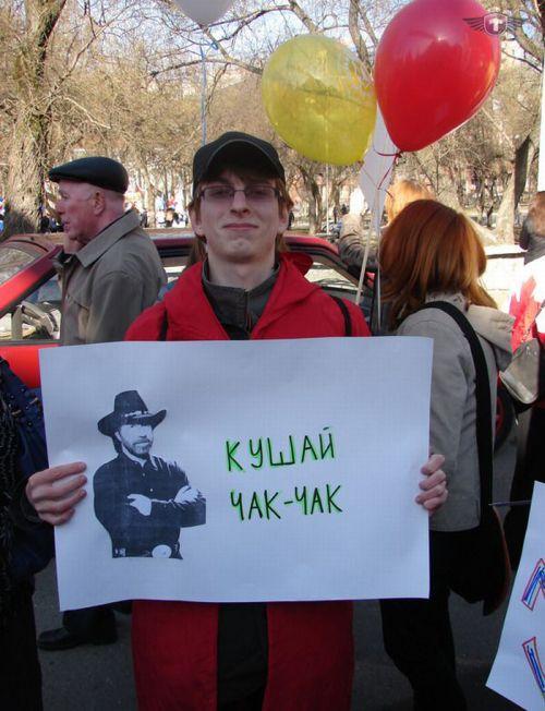 http://ru.trinixy.ru/pics4/20100504/monstraciya_13.jpg