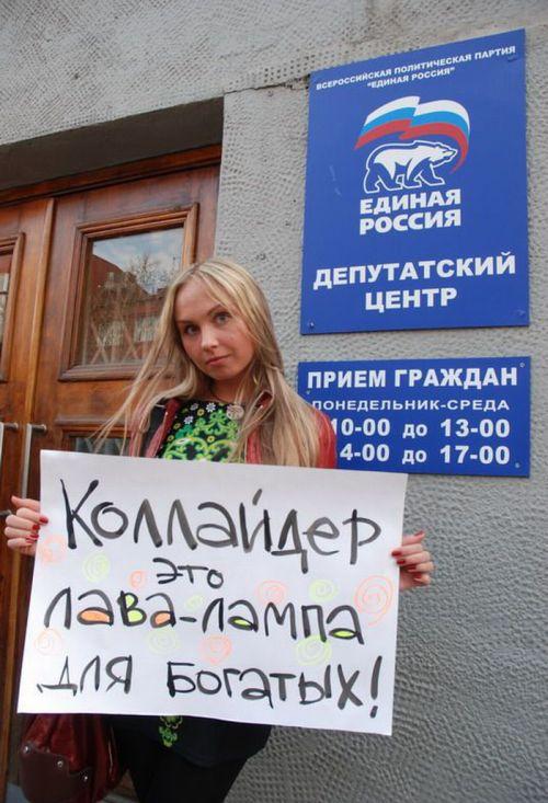 http://ru.trinixy.ru/pics4/20100504/monstraciya_18.jpg