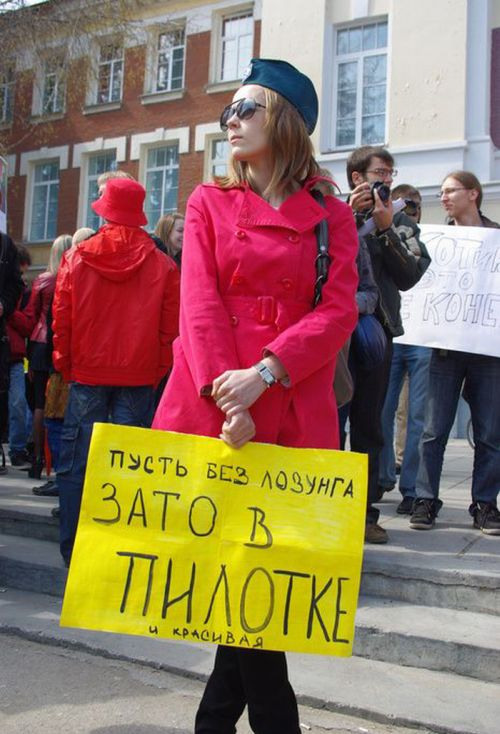 http://ru.trinixy.ru/pics4/20100504/monstraciya_19.jpg