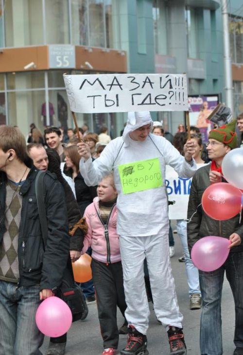 http://ru.trinixy.ru/pics4/20100504/monstraciya_20.jpg