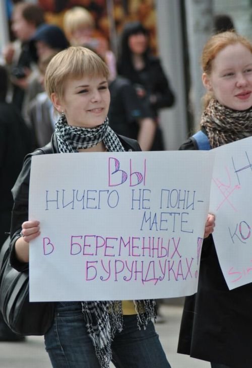 http://ru.trinixy.ru/pics4/20100504/monstraciya_23.jpg