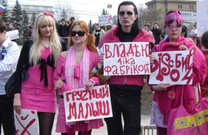 http://ru.trinixy.ru/pics4/20100504/monstraciya_32.jpg