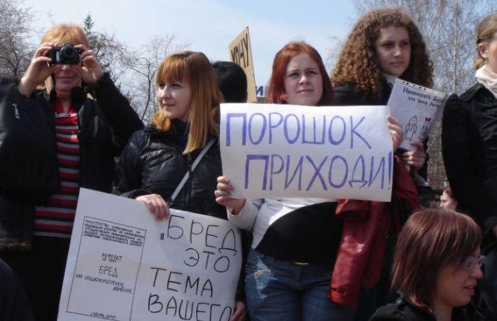 http://ru.trinixy.ru/pics4/20100504/monstraciya_33.jpg