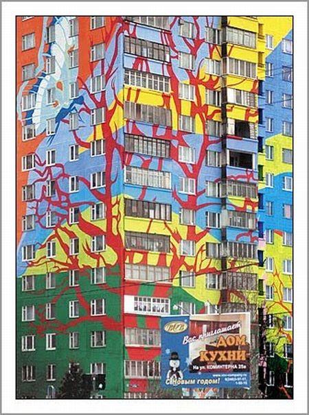 Яркие здания (21 фото)