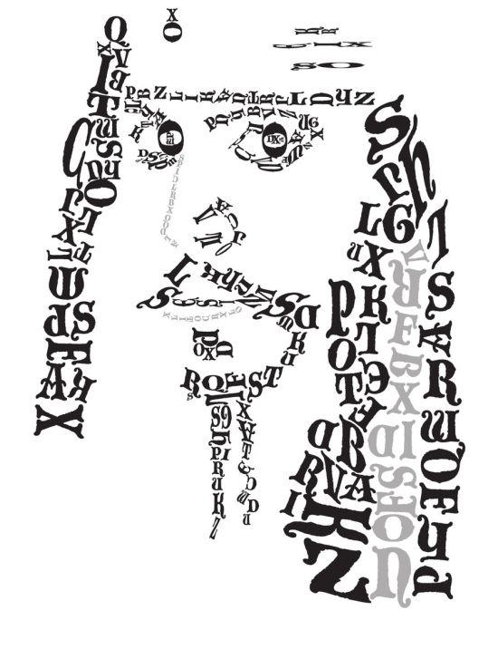 Рисунок с текстом 7 класс, вредина моя любимая