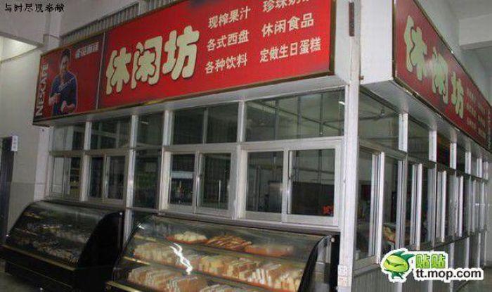 Кафетерий одного китайского университета (5 фото)