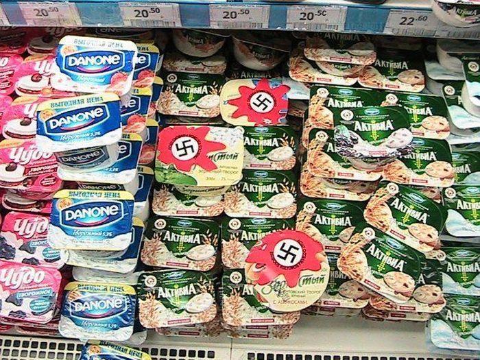 Свастика на литовских продуктах (7 фото)