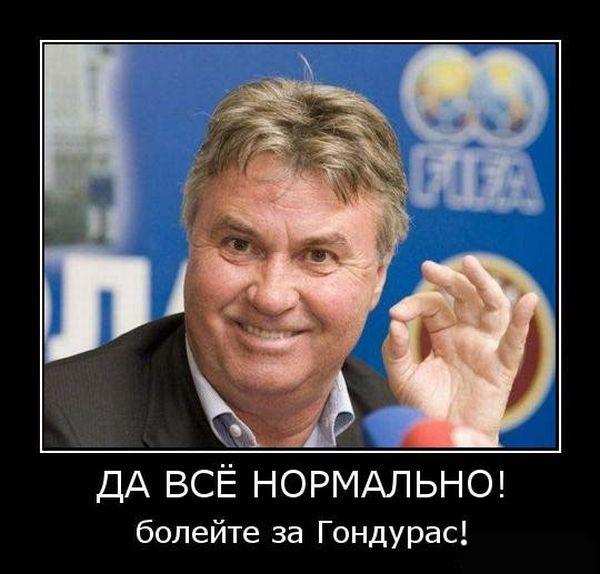 футбол сборная россии расписание