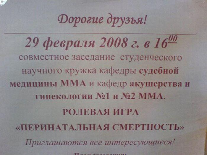 http://ru.trinixy.ru/pics4/20100604/podborka_10.jpg