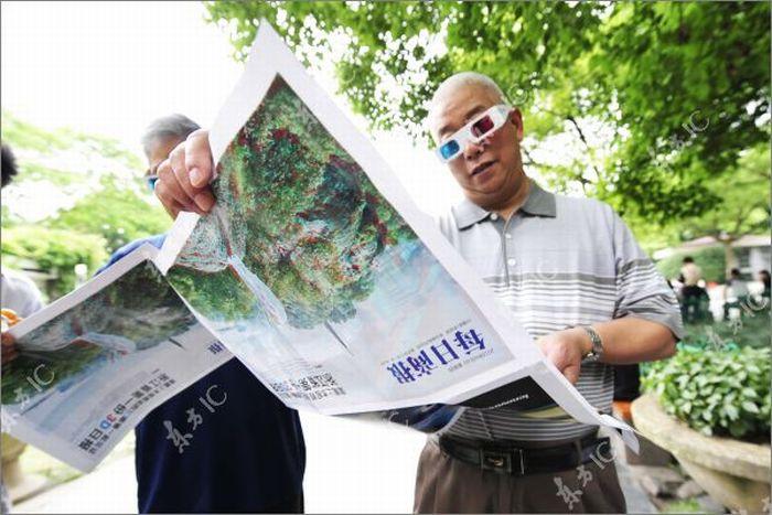3D газеты в Китае (7 фото)