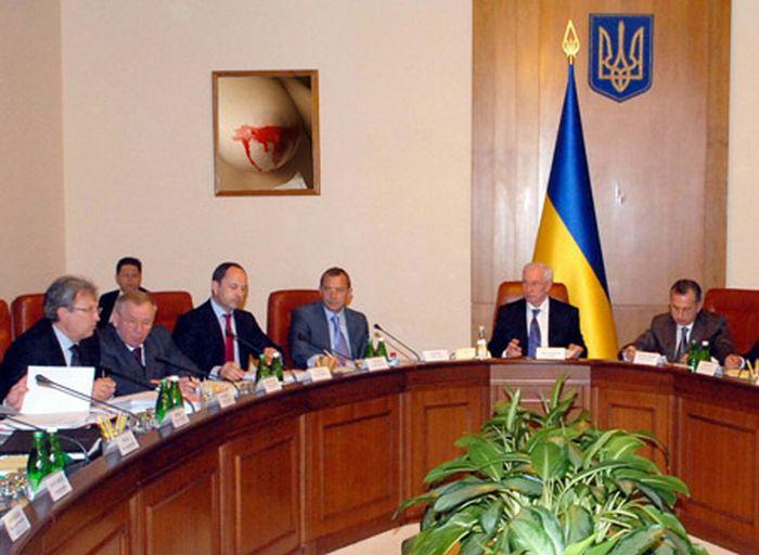 В Киеве появились кровосиси (5 фото + 2 видео) НЮ!