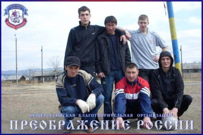 Преображение России (21 фото)