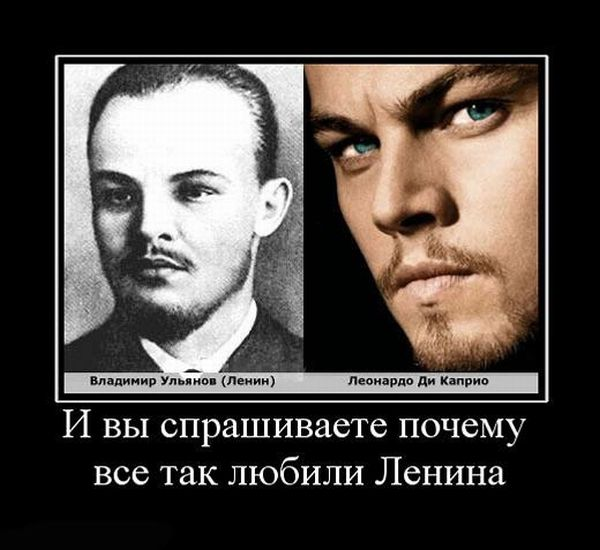 http://ru.trinixy.ru/pics4/20100611/demotivatori_02.jpg