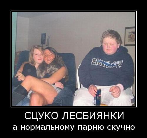 Демотиваторы (135 фото)