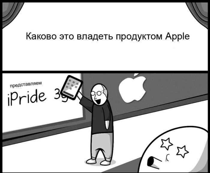 Каково это владеть продуктом Apple (2 картинки)