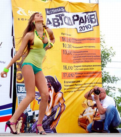 Автомойка в бикини в Ижевске (19 фото)