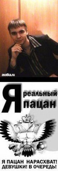Смешные аватарки для Вконтакте (22 фото ...: trinixy.ru/46406-smeshnye-avatarki-dlya-vkontakte-22-foto.html