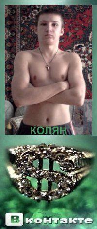 Смешные аватарки для Вконтакте (22 фото)