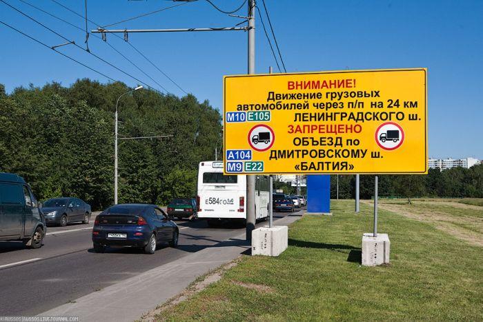 Ад на Ленинградке (38 фото + видео)