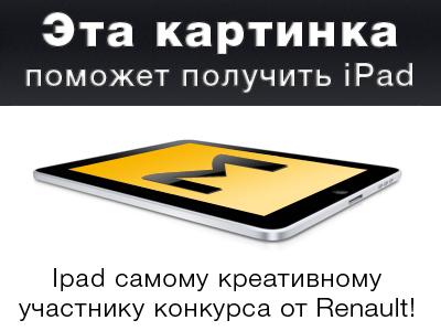 Самый необычный конкурс рунета