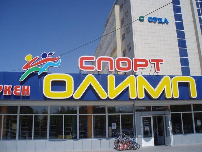Поддельные бренды в России (66 фото)