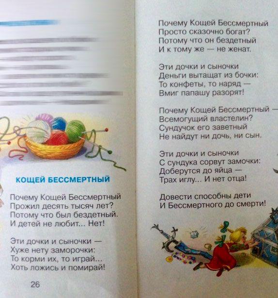 http://ru.trinixy.ru/pics4/20100713/podborka_106.jpg