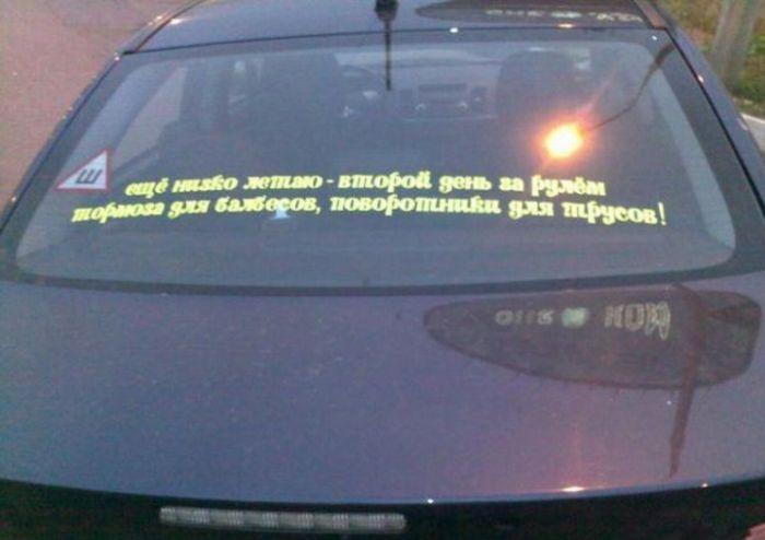 Что на авто ты напишешь, так оно и полетит (4 фото)