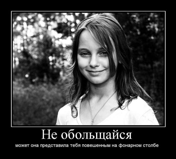 Сайт знакомств омская область 5