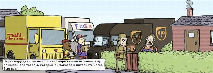 Подборка прикольных комиксов (82 картинок)