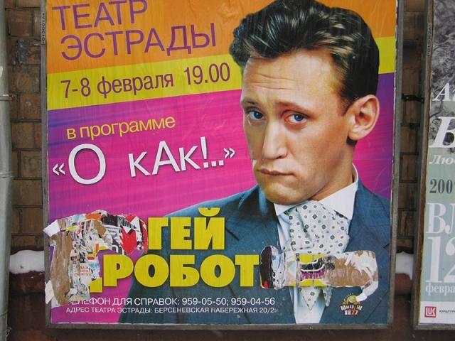Переделанная реклама (44 фото)