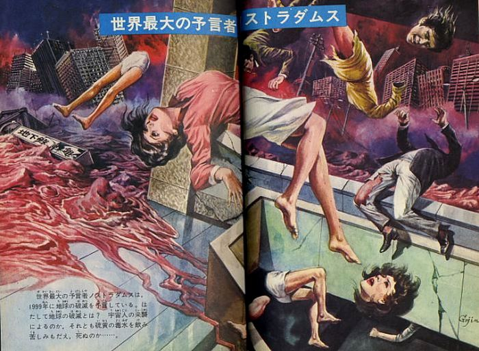 Японские монстры (36 картинок)