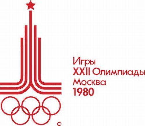 Логотипы всех летних Олимпийских игр (28 фото)