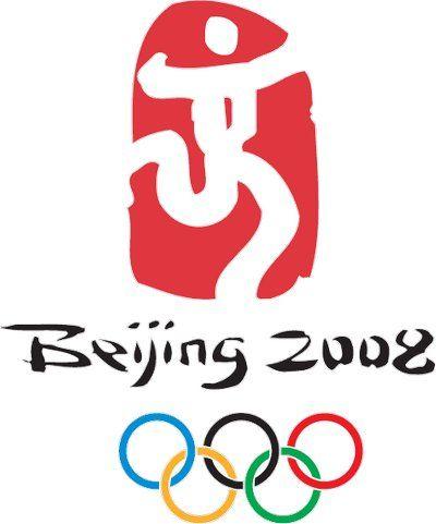 летняя олимпиада
