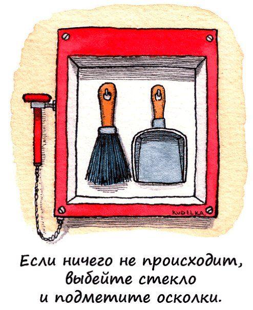http://ru.trinixy.ru/pics4/20100805/podborka_04.jpg