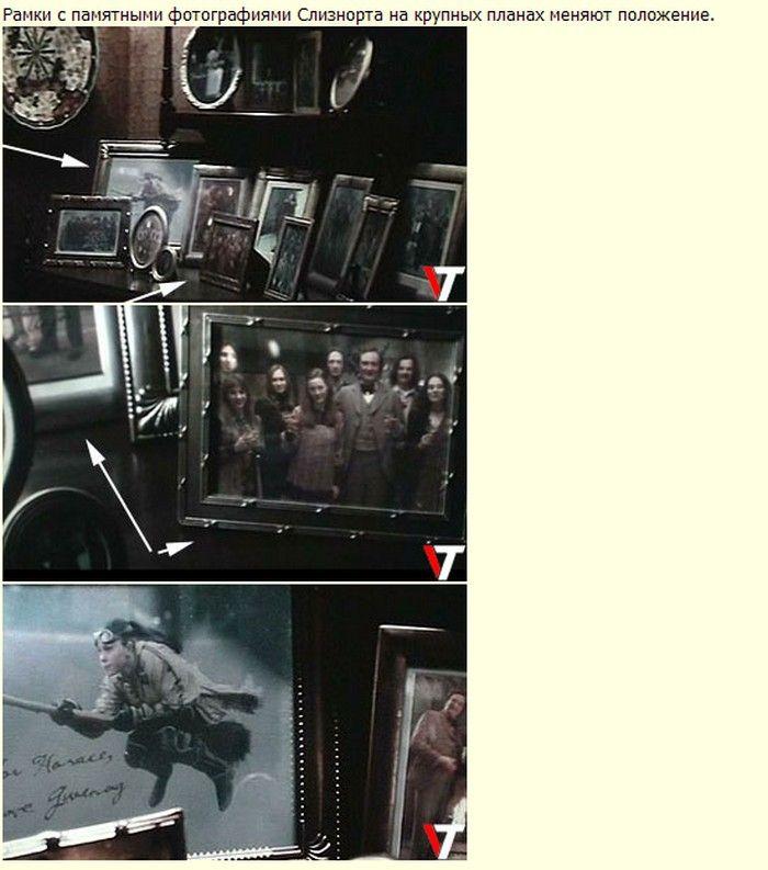Киноляпы в фильмах. Часть 2 (30 фото)