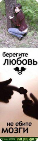 Смешные аватарки для Вконтакте. Часть 2 (38 фото)