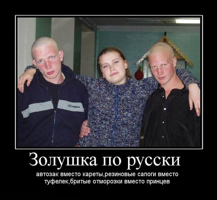 Демотиваторы (138 фото)