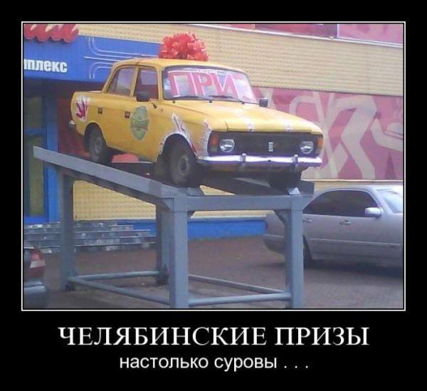 http://ru.trinixy.ru/pics4/20100820/demotivatory_171.jpg