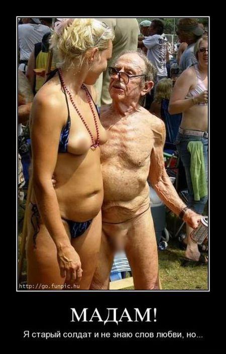 videoroliki-golih-starikov