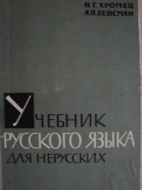 http://ru.trinixy.ru/pics4/20100823/podborka_06.jpg