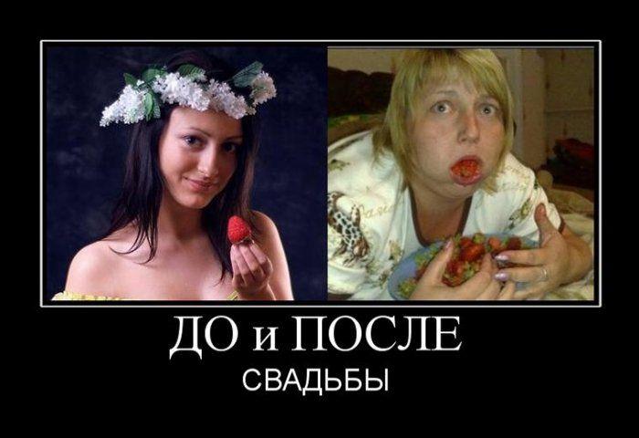 russkuyu-devushku-ebut-po-ocheredi
